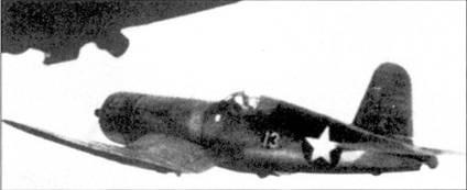 Редкий снимок — истребитель F4U-I сопровождает в боевом вылете бомбардировщик В-24; снимок сделан воздушным стрелком «Либерейтора». Вполне возможно, что на «Корсаре» летел Капп или Уэлш.