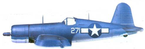 FG-1A Джулиуса У. Ирлэнда, Бугенвилль, январь 1943г.