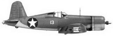 4. Истребитель F4U-1 «белый 13» 2-го лейтенанта Кеннета А. Уэлша, эскадрилья VMF-124, острова Руссель, сентябрь 1943г.