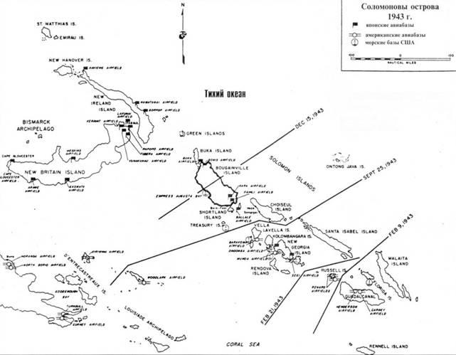 Карта Соломоновых островов и архипелага Бисмарка, репринт официального издания ВМС США.