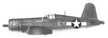 11. Истребитель F4U-1A «белый 576» «MARINE'S DREAM» Bu№025761-го лейтенанта Эдвина Л. Олэндера, эскадрилья VMF-214, Мунда, октябрь 1943г.