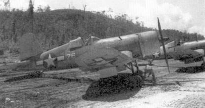 Истребитель F4U-I «Корсар» с бортовым номером «76» и собственным именем «Spirit of 76», аэродром Мунда, 14 августа 1943г. Считалось, что самолет принадлежал Бобу Оуинсу, однако Оуинс сделал на нем всего один боевой вылет 31 июля 1943г. Ведомый Оуинса Роджер Конант летал ни «Spirit of 76» 1 и 4 августа, 13 октября 1943г. на этом «Корсаре» летал на боевое задание Эд Олэндер из эскадрильи VMFR-214. Никто из пилотов не одержал на F4U-l c бортовым номером «76» ни одной победы в воздушных боях.