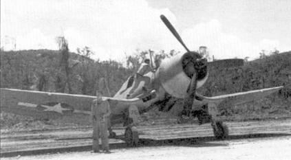 Боб Оуинс часто летал ни «Корсаре» с бортовым номером «75», кроме того он летал на самолетах F4U-1 Bu№17927 (13 боевых вылетов) и F4U-1 Bu№02656 (12 боевых вылетов).