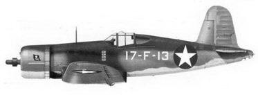 17. Истребитель F4U-1A «белый 17-F-13» лейтенаннта Джеймса А. Хэлфорда, эскадрилья VF-17, авианосец «Банкер Хит», август 1943г.