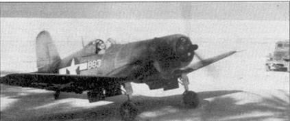 Истребитель F4U-1A В и №17883 с бортовым номером «883», на нем часто летали Бойингтоун и Роберт У. Маккларг. Маккларг вступил в клуб асов 23 декабря 1943г., когда сбил два «Зеро» над каналом Сент-Джорджа. Всего Маккларг одержал семь подтвержденных побед и две вероятных. После возвращения в США служил инструктором.