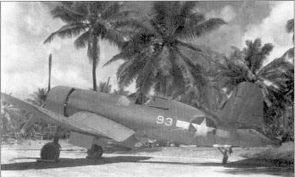 F4U-I В и №17430 с бортовом номером «93», аэродром Эспсриту-Сапто, Новые Гебриды. На этой машине Эд Олэндер выполнял челночные полеты по маршруту Велла-Лавелли — Торокина и на патрулирование воздушного пространства.