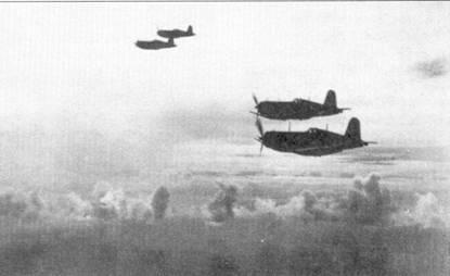 Звено «Корсаров» в полете на Эспериту-Санто, март 1944г.