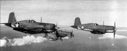 Звено «Корсаров» модели F-4U-1 раннего выпуска в тренировочном полете, конец 1942г. Самолеты принадлежат эскадрильи VF-12.
