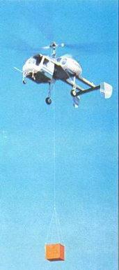 Вертолет-кран Ка-26 для транспортировки груза