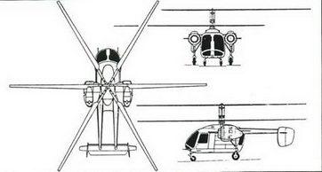 Схема вертолета Ка-26