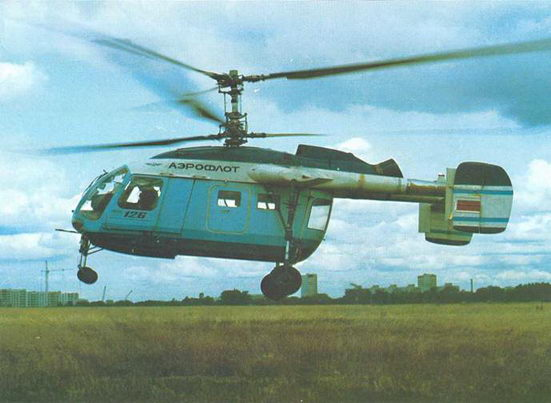 Легкий многоцелевой вертолет Ка-126 АООТ «Камов»