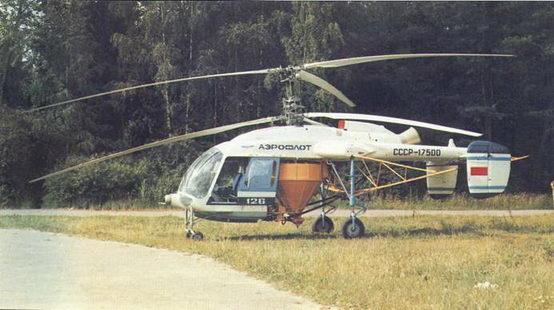 Легкий многоцелевой вертолет Ка-126 с сельскохозяйственным оборудованием