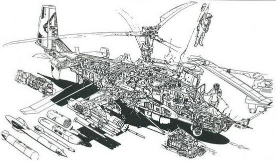Одноместный боевой вертолет