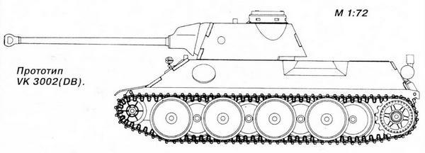 Прототип VK 3002(DB).