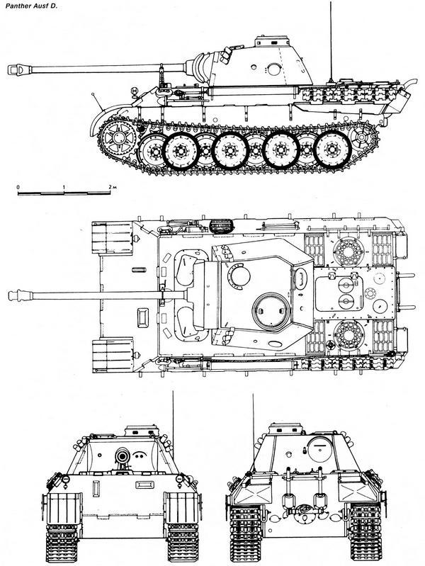 «Пантера» AusfD.