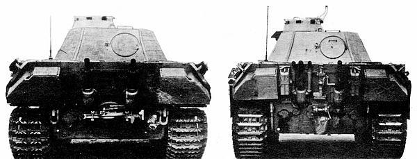 Вид сзади на танки модификаций D (слева) и А (справа).