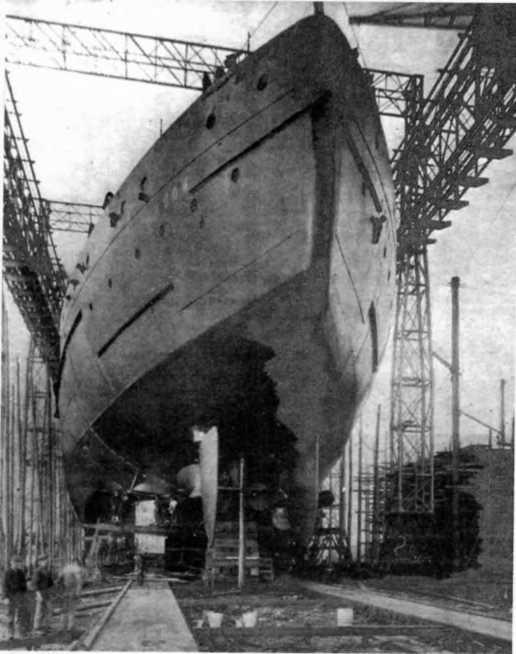 """""""Бенбоу"""" перед спуском на воду. 12 ноября 1913 г."""