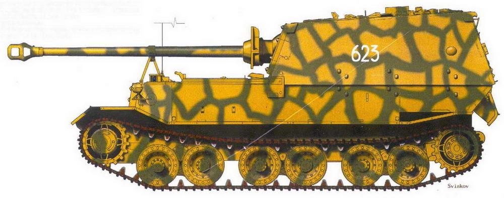 """""""Фердинанд"""" № 623, поврежденный артиллерийским огнем. Предположительно 653-й тяжелый батальон истребителей танков. Июль, 1943 г."""
