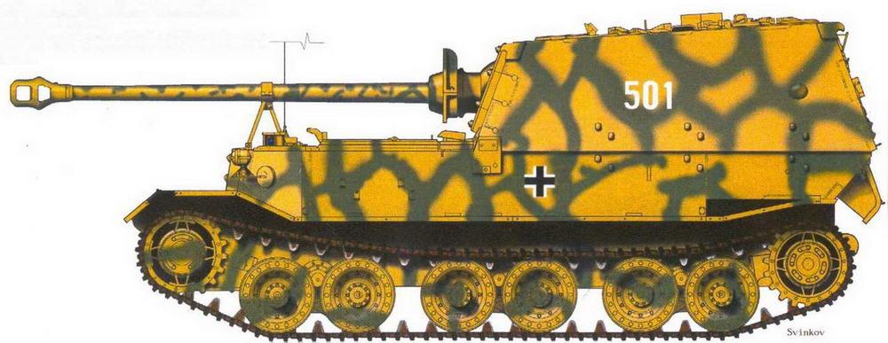 """""""Фердинанд"""" № 501, 654-го тяжелого батальона истребителей танков. Июль 1943 г. В настоящее время хранится в Музее БТВТ. Ст. Кубинка, Московской обл."""