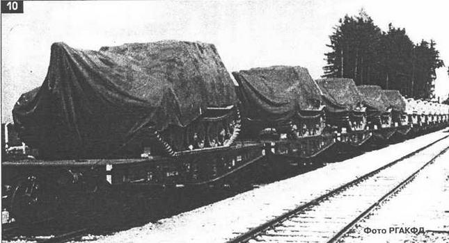 """Эшелон с """"Фердинандами"""" отравляется на фронт. Весна 1943."""