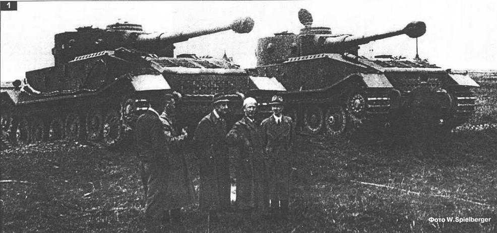 """""""Тигры"""" Ф.Порше во время показа высшим руководителям III рейха. 20 апреля 1942 г."""