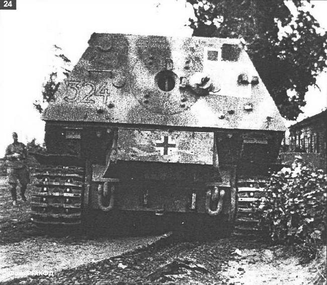"""""""Фердинанд"""" № 324 653-го тяжелого батальона истребителей танков."""