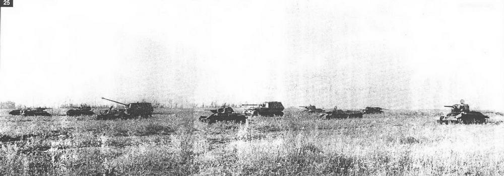 """Часть панорамы поля боя в районе ст. Поныри - пос. Горелое после советской контратаки. На этом поле, от действия фугасов, подорвались 21 """"Фердинанд"""" и рота советских танков Т-34 и Т-70."""