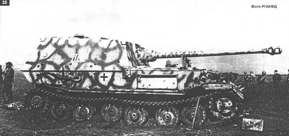 """34-35 Штабная машина 654-го батальона. Один из немногих """"Фердинандов"""", не имевший противоосколочного щитка на маске пушки."""