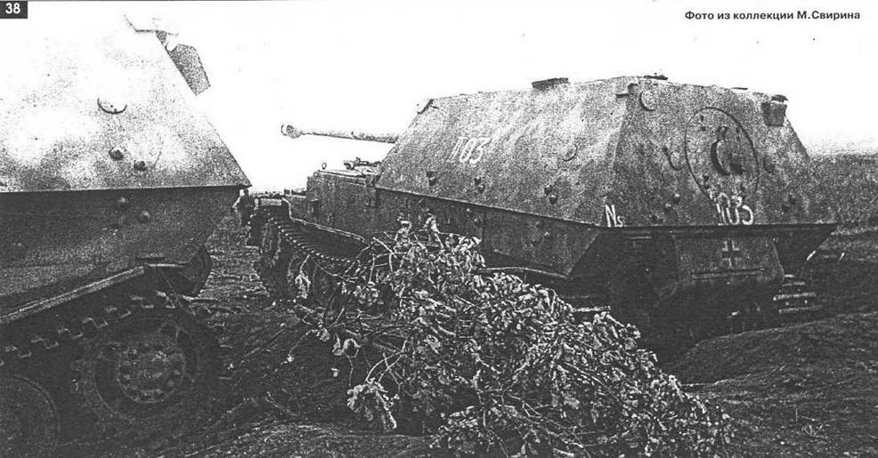 36-38 Штабная группа 654-го батальона. Машины подожжены своими экипажами при отступлении. 15-16 июля 1943 г.