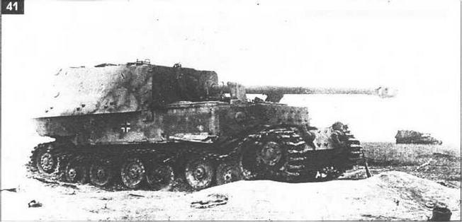 """39-41 """"Фердинанд"""" № 502 сразу после захвата. Эта машина впоследствии использовалась для испытания обстрелом из всех типов оружия. 15 июля 1943 г."""