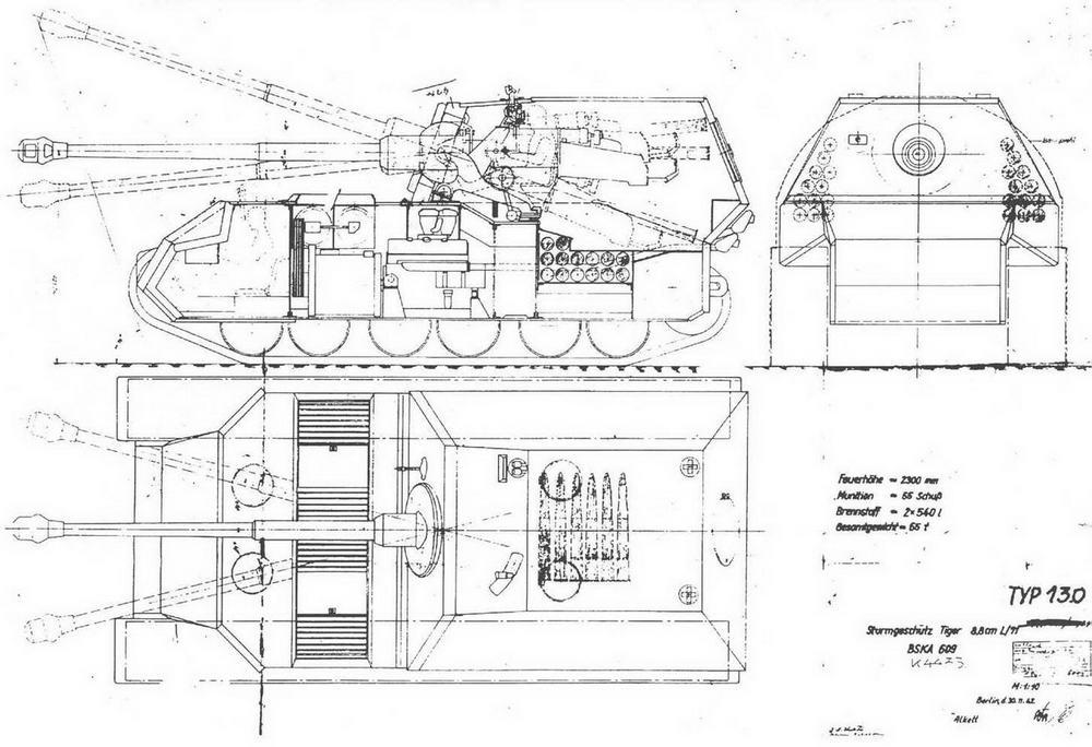 """Проект тяжелого штурмового орудия, выполненный КБ """"Порше АГ и фирмой """"Алкетт"""""""