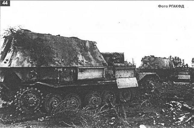43-44 Боевые машины, захваченные на немецком пункте сбора аварийных машин. 1-5 августа 1943 г.