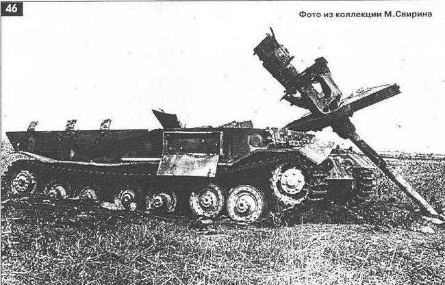 """45-46 """"Фердинанд"""", разрушенный прямым попаданием авиабомбы с бомбардировщика ПЕ-2"""