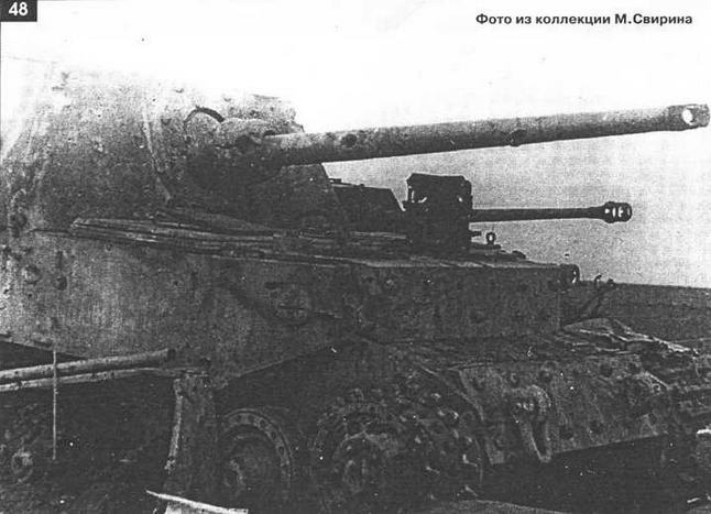 """47-48 Два подорванных у пос. Горелое """"Фердинанда"""" 654-го батальона. На верхней фотографии видна комиссия ГБТУ, занятая осмотром подбитых машин."""