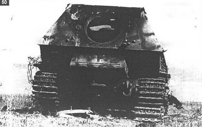 """50 Сгоревший """"Фердинанд"""" 654-го тяжелого противотанкового батальона."""