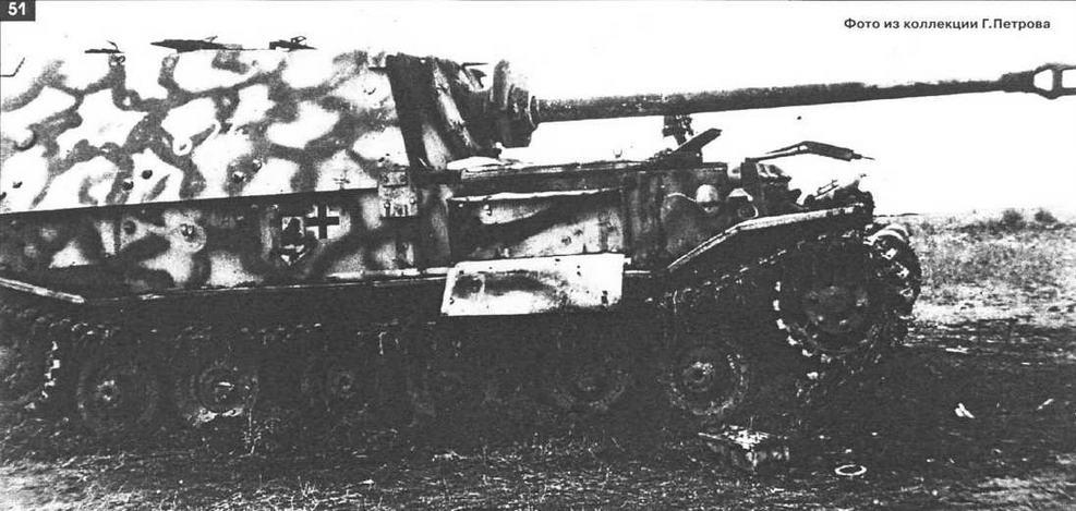"""""""Фердинанд"""" № 624 653-го батальона, подбитый в районе пос. Теплое. Полоса обороны 70-й армии, июль 1943 г."""
