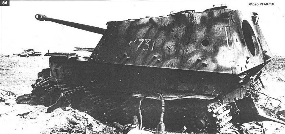 Машина № 731, впоследствии доставленная на выставку трофейного имущества