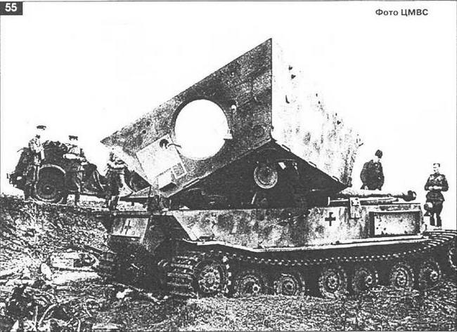 """""""Фердинанд"""" 653-го батальона, разрушенный внутренним взрывом. Полоса обороны 70-й армии. Август 1943 г."""