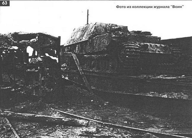 """""""Фердинанд"""", подготовленный к эвакуации. Станция Орел-товарная, август 1943 г."""