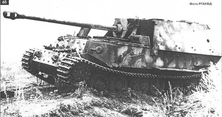 """""""Фердинанд"""", 653-го батальона, подбитый артогнем."""