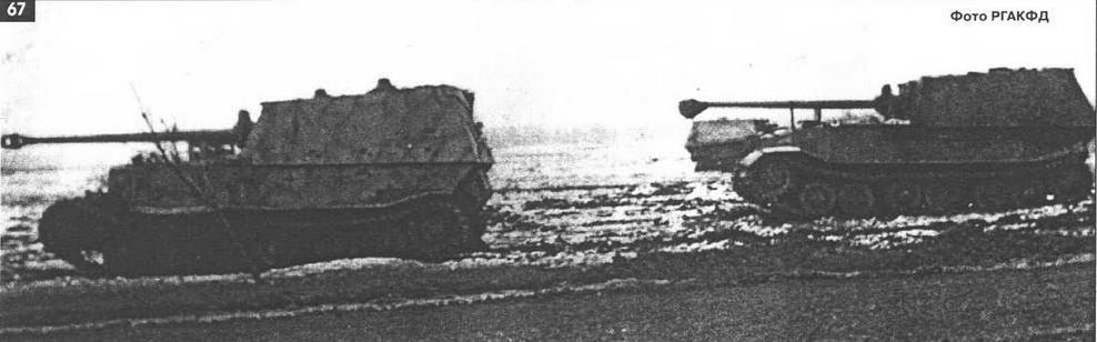 """""""Фердинанды"""" 653-го батальона перед эвакуацией в Вену. Зима 1943 г."""