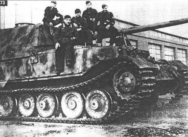 """Один из """"Фердинандов"""" после ремонта в Риме. Весна 1944 г."""