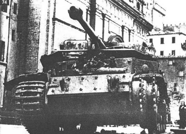 "Взорванный ""Фердинанд"" на улице Рима. Лето 1944 г."