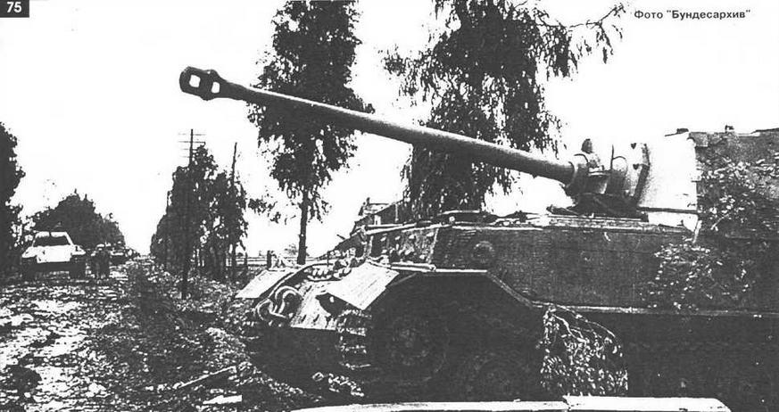 На дороге в предместьях Рима. Весна 1944 г.