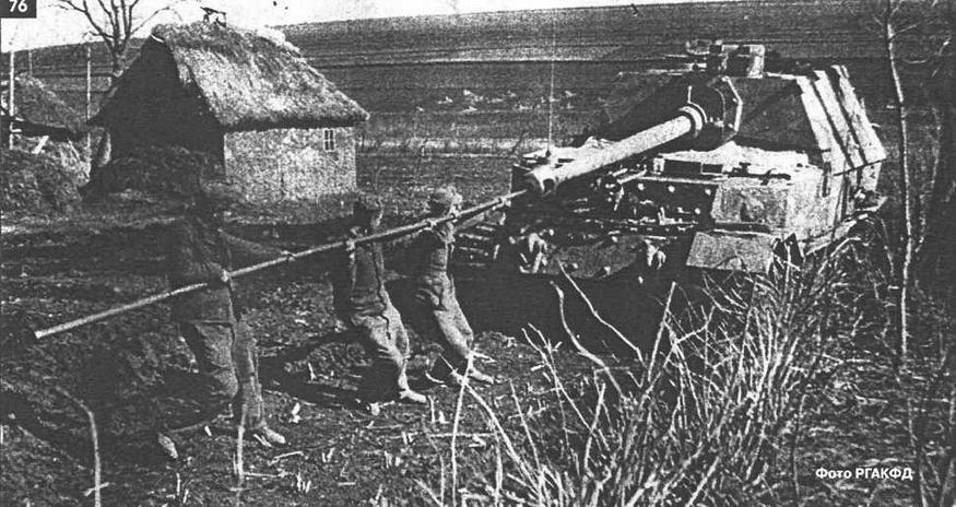 Чистка ствола орудия после стрельбы. 653-й батальон. Галиция 1944 г.