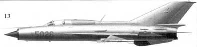 13.МиГ-21ПФМ «5026» из 927-го истребительного авиационного полка «Лом Сон». 1972.