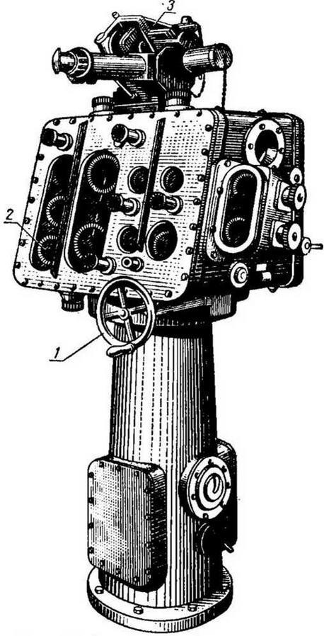 Рис. 22. Американский прибор управления торпедной стрельбой (МК-27):