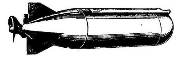 Рис. 23. Американская противолодочная торпеда МК-32