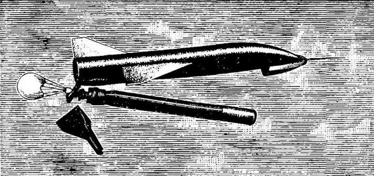 """Рис. 29. Отделение торпеды от ракеты в ПЛУРО """"Икара"""""""