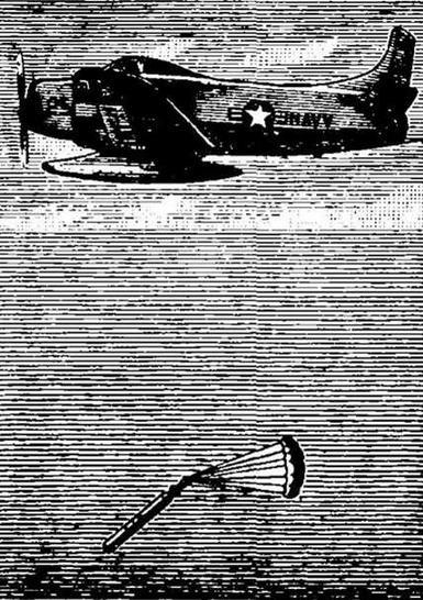 Рис. 32. Противолодочная торпеда МК.44 сбрасывается с самолета